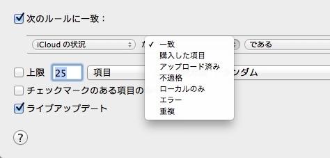 wpid-20140510_02-2014-05-4-08-17.jpg