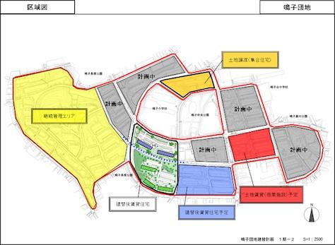 wpid-naruko02-1-2014-05-14-04-47.jpg