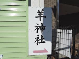 wpid-hituji_002-2015-02-28-08-10.jpg