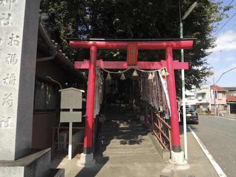 wpid-ofuki_003-2015-02-25-20-52.jpg