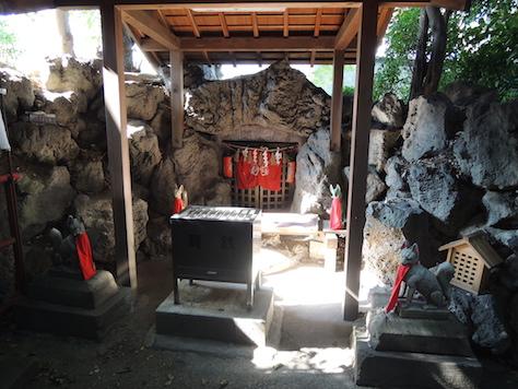 wpid-ofuki_012-2015-02-25-20-52.jpg