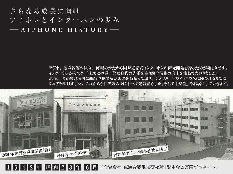slide01-2007-01-13-09-01.jpg