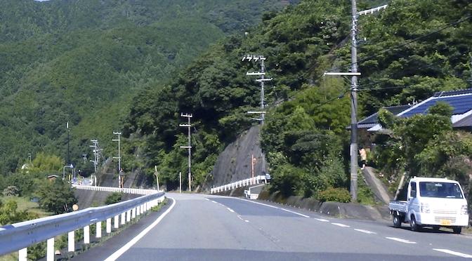 25歳になった千尋_坂道のある風景