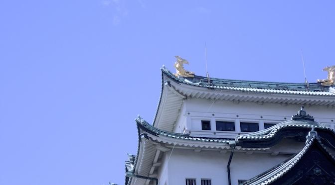日本で最も退屈な都市_名古屋