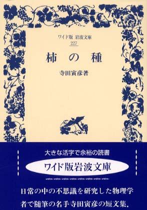 20110610_07-2011-06-10-20-37.jpg