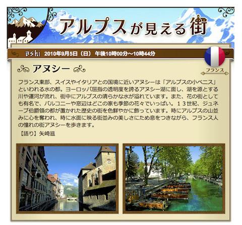 safariscreensnapz001-2011-08-6-16-18.jpg