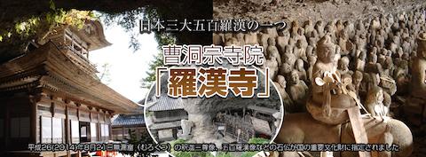 rakanji_title-2017-02-23-05-29.jpg