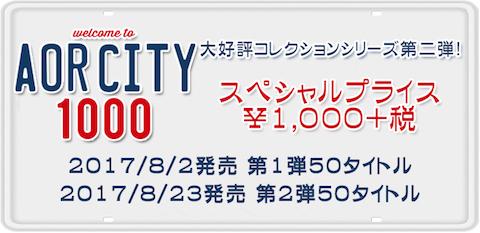 20170903_07-2017-09-3-16-10.jpg